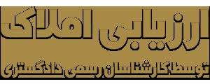 logo-mini-4